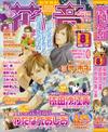Hanaoto200708